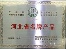 氧化铁黄生产厂家资质荣誉