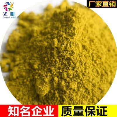 食品级yabox13黄